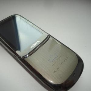 Продам Nokia 8820+ Grey.Новый.