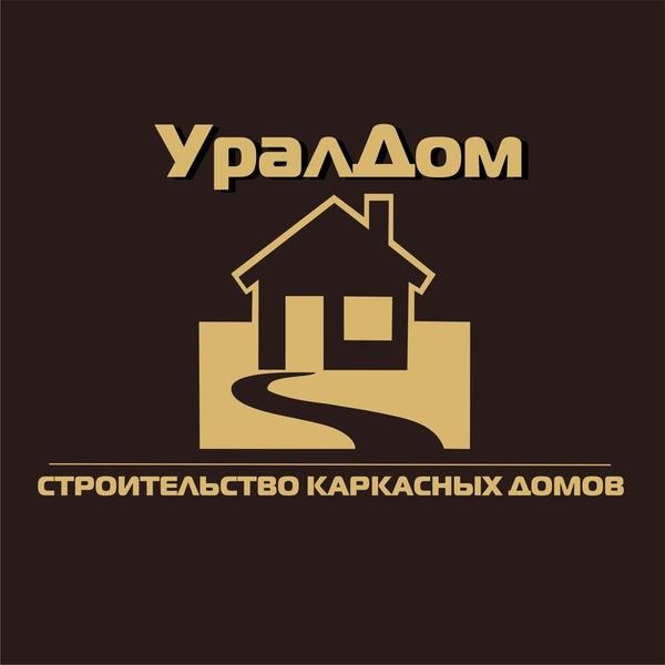Строительство каркасных домов в Магнитогорске